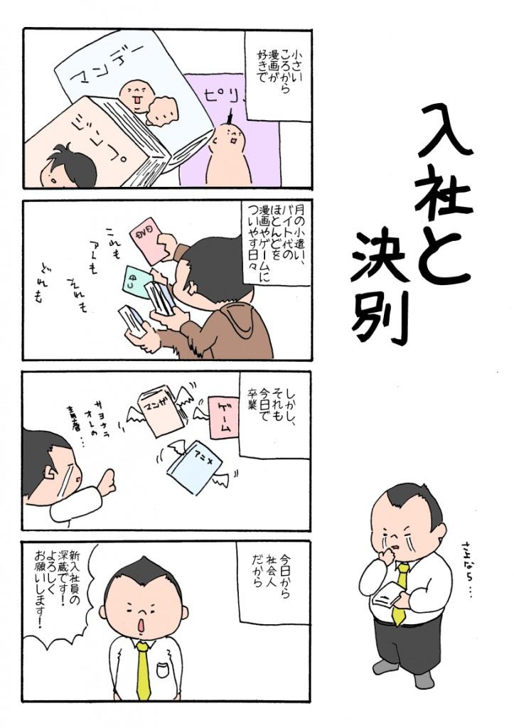 comic0002
