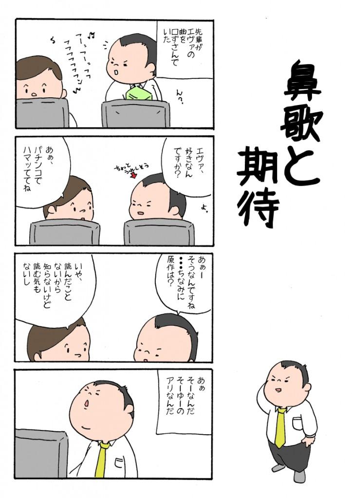 comic0004