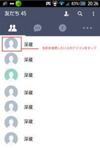 howto_line001