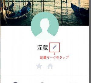 howto_line002