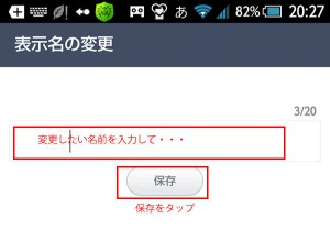 howto_line003